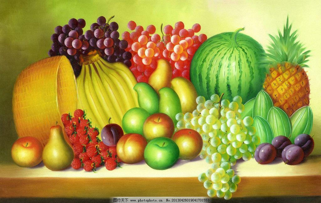 水果 油画水果 花卉 古典画