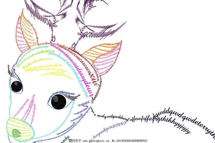 小鹿文字 字体设计 小鹿 创意字体 彩色 鹿角 美术绘画 文化艺术 矢量