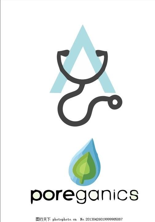 医学logo 医疗 医药 听筒 外国 国外 西方 欧美 西式 欧式
