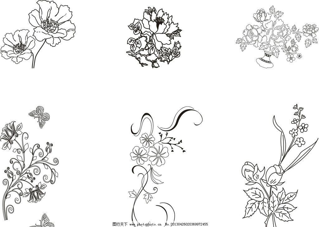 电雕 压印 雕刻 记事本封面 压印logo 印刷 镂空花纹 复古花纹 简单
