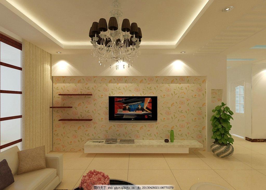 影视墙 沙发 家装 家具 装修 室内设计 环境设计 设计 家装效果