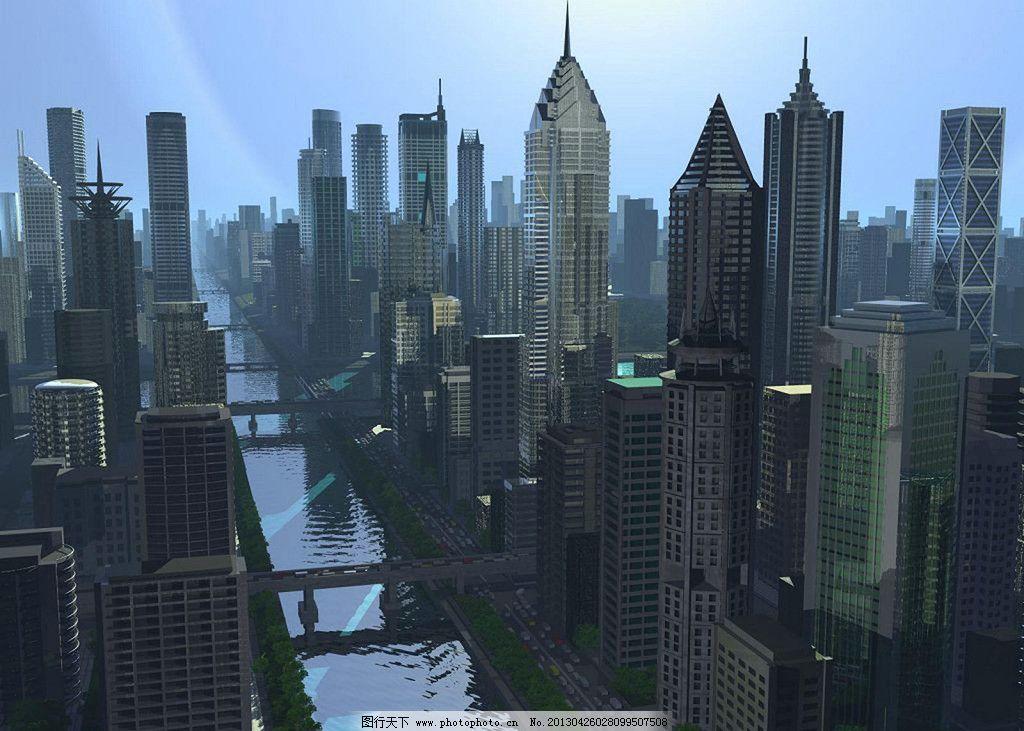 立体城市 三维 立体 城市 建筑 高楼 大厦 建筑群 风景 背景 设计