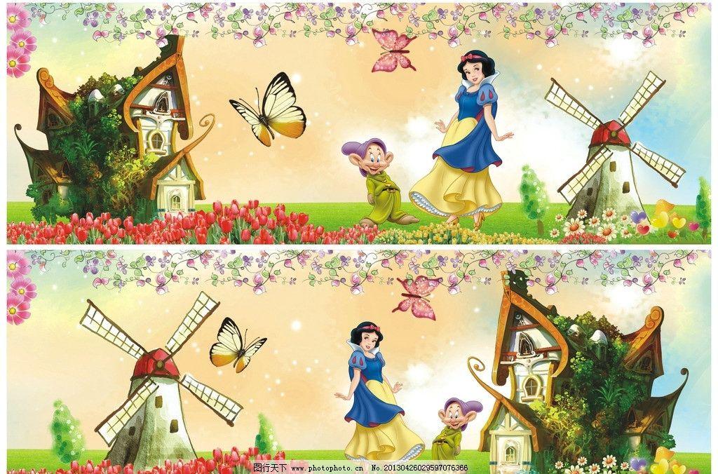 白雪公主 小矮人 幼儿园 幼儿园素材 源文件 幼儿园背景 幼儿园展板
