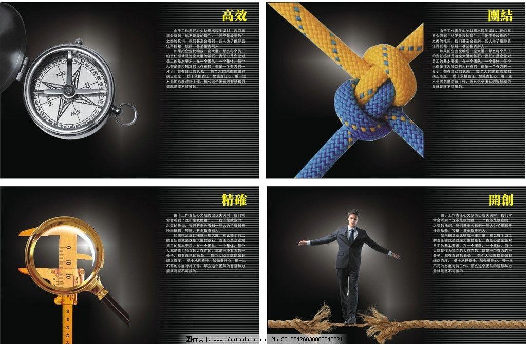 设计图库 广告设计 海报设计    上传: 2013-4-26 大小: 13.