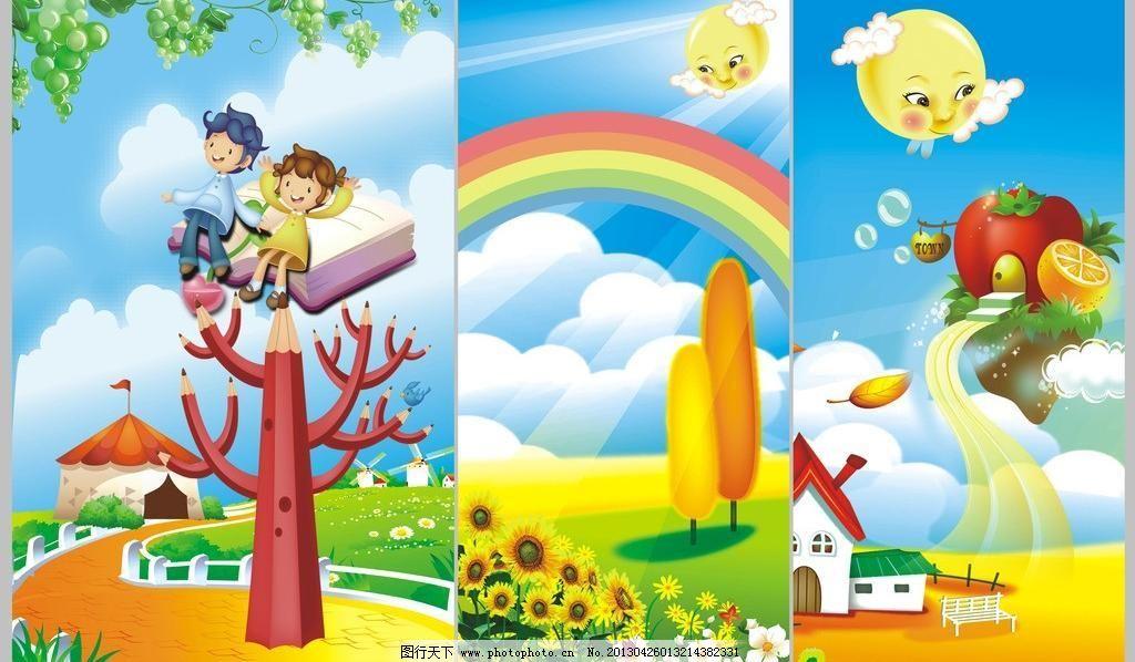 幼儿园 卡通图片