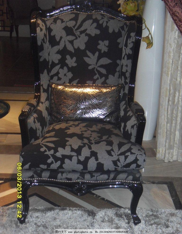 欧式沙发椅 欧式 沙发椅 雕花椅子 黑色沙发 花纹沙发椅 家居生活
