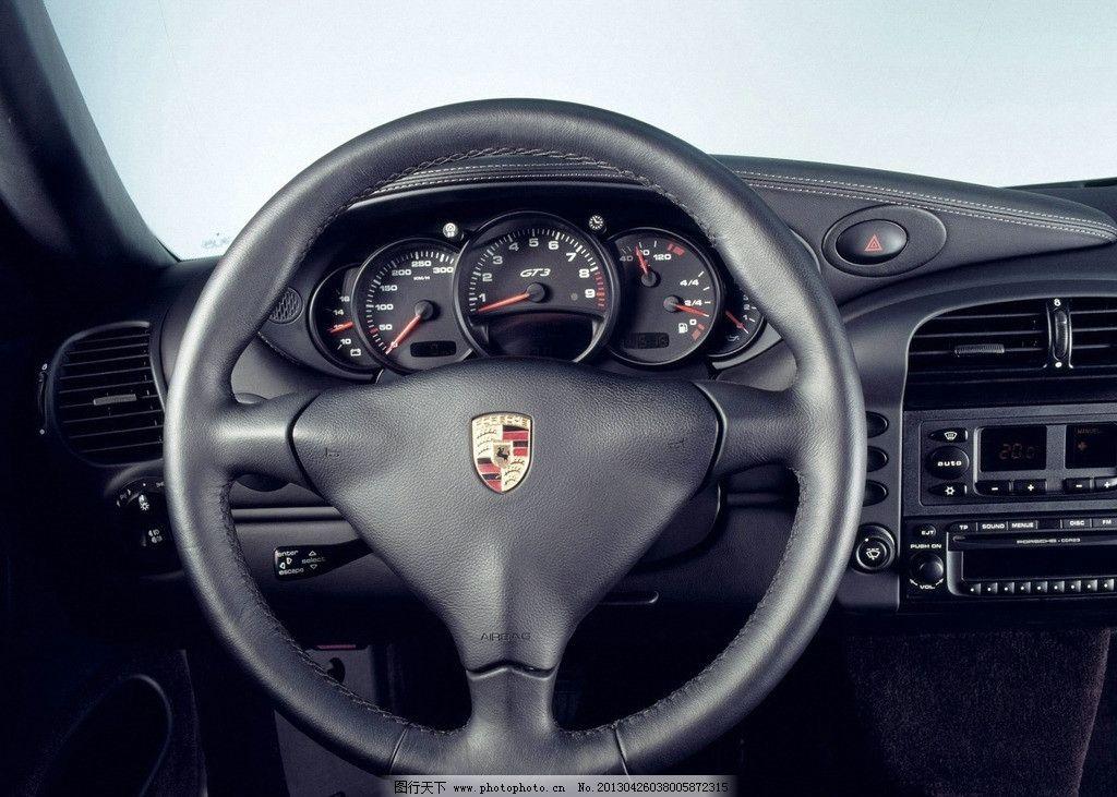 汽车内饰 座椅 方向盘 驾驶室 仪表盘 导航仪 真皮座椅 档位 变速器