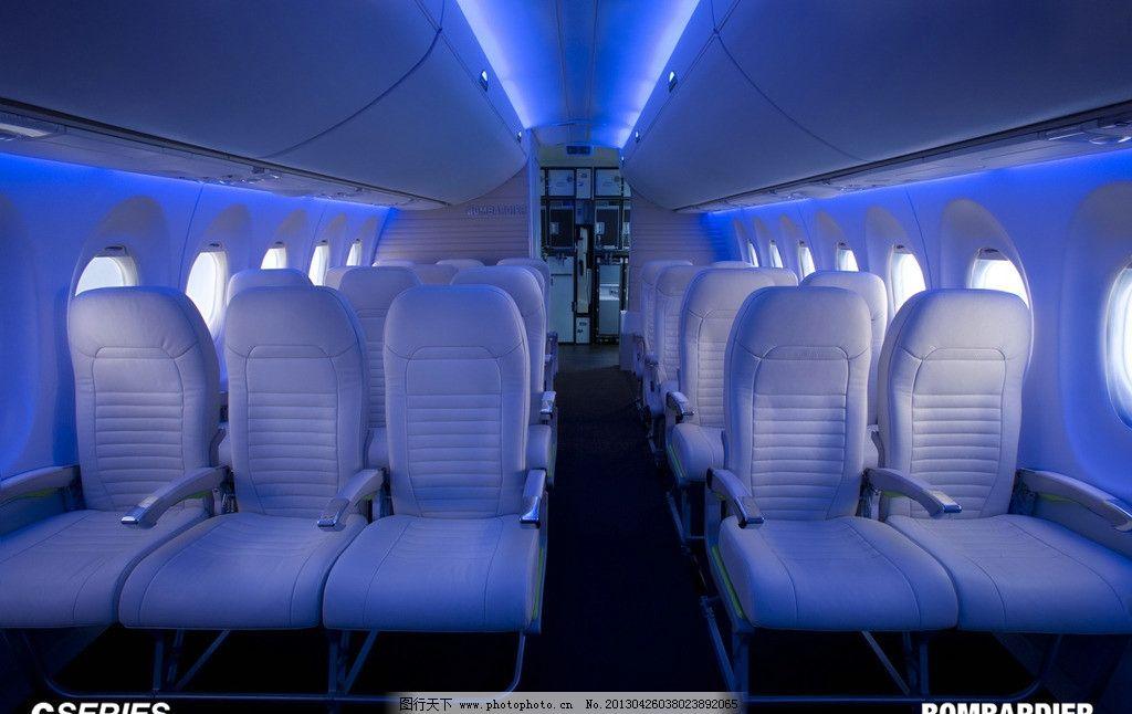 机舱 飞机 客机 led 机翼