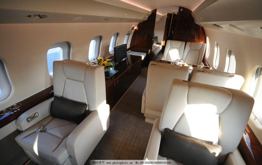 机舱 飞机 客机 机翼 喷射机 大飞机 豪华舱 贵宾室 真皮沙发 实木桌