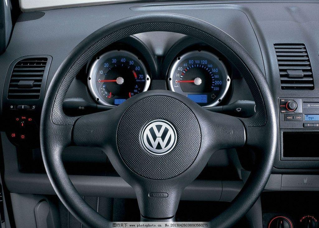 汽车内饰 座椅 方向盘 驾驶室 仪表盘 导航仪 真皮座椅 档位