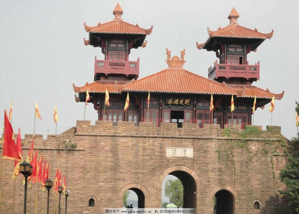 荆楚文化 古建筑 城楼 古代楼房 楚文化 建筑摄影 建筑园林 摄影 72