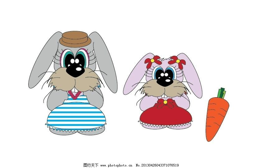 小兔子 ai 兔子 卡通 可爱 萝卜 卡通设计 广告设计 矢量 ai