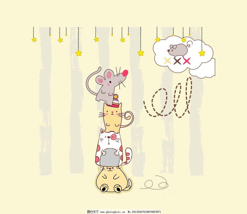 可爱小宠 猫 老鼠 暖暖 猪猪 线条 动漫动画