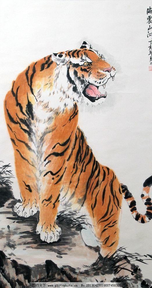 老虎 绘画艺术 猛兽 虎 上山虎 国画 动物绘画 绘画书法 文化艺术
