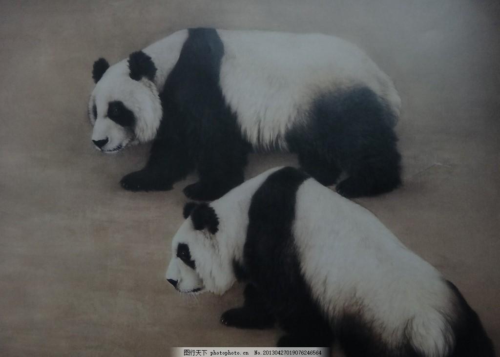 工笔国画大熊猫 工笔画 艺术 国画 熊猫 绘画 绘画书法 文化艺术 设计