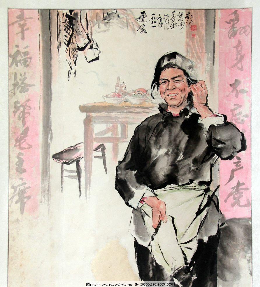盼归 农村印象 人物画像 老妇人 等待 吃饭 过年 国画 绘画书法 文化