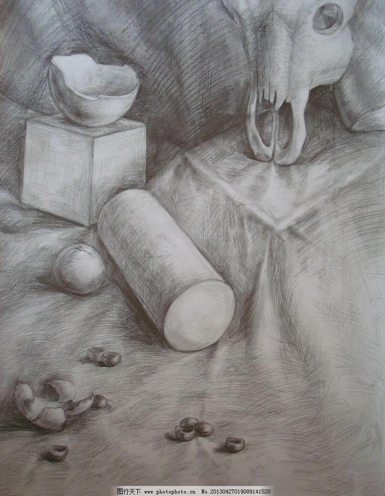 桔子 桔子皮 板栗 头盖骨 铅笔画 碎半圆 方形柱体 牛头 布 绘画书法