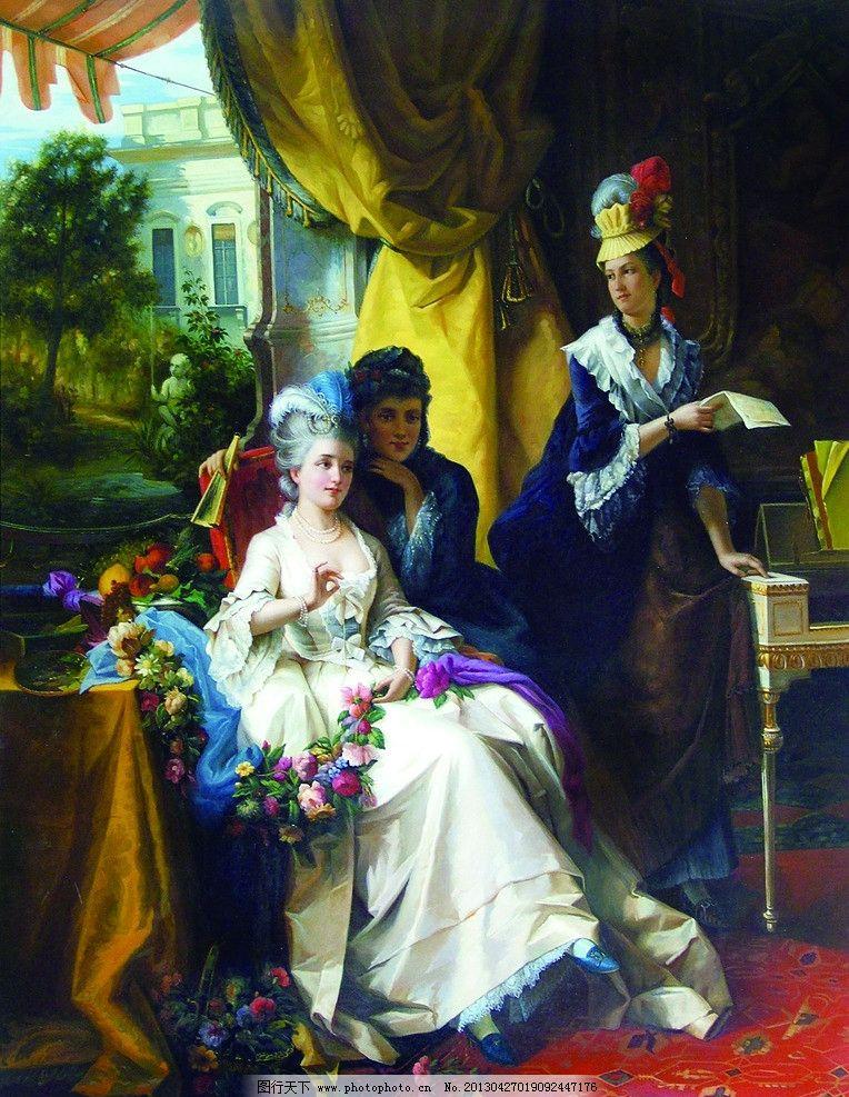 宫廷 欧式人物油画 欧式人物 贵妇 花朵 大幅油画 欧式人物肖像画