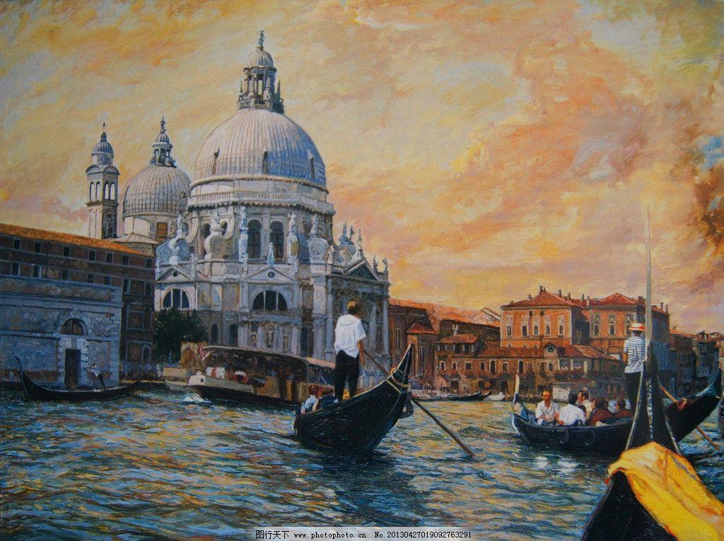 风景油画 油画 设计素材 蔡楚夫生作品 建筑物 水 船 人 夕阳 尼斯