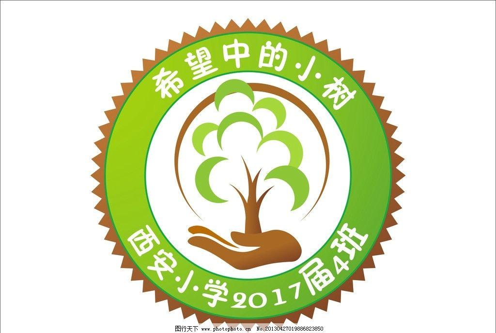 logo logo 标志 设计 矢量 矢量图 素材 图标 1024_687