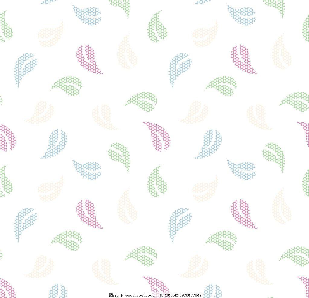叶子 抽象图案 印花 花卉 底纹 针织图案 简单花纹 花边花纹 底纹边框