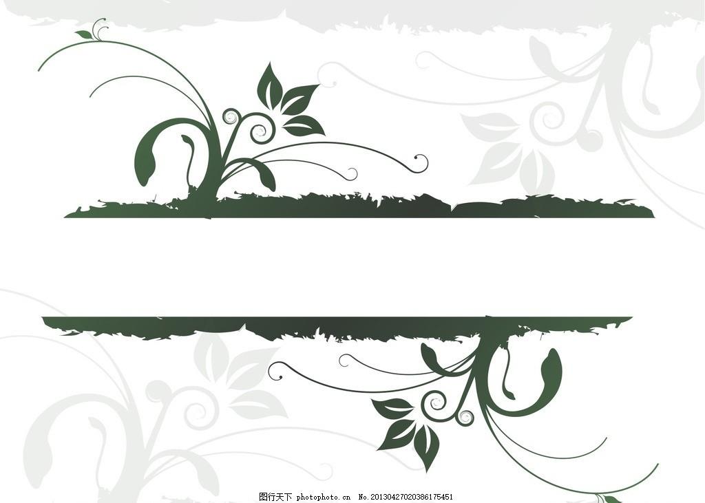 花边 花纹 边框 花朵 植物 藤蔓 底纹 潮流花纹 花纹花边 底纹边框