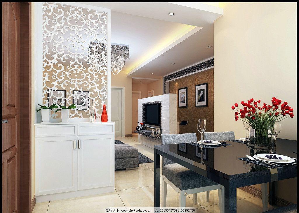 现代简约客厅 雕花板 欧式 花纹 大理石 雪花白 红花 餐桌 黑色