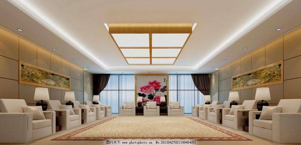 贵宾厅 工装 酒店 会客厅 现代 3d作品 3d设计 设计 72dpi jpg