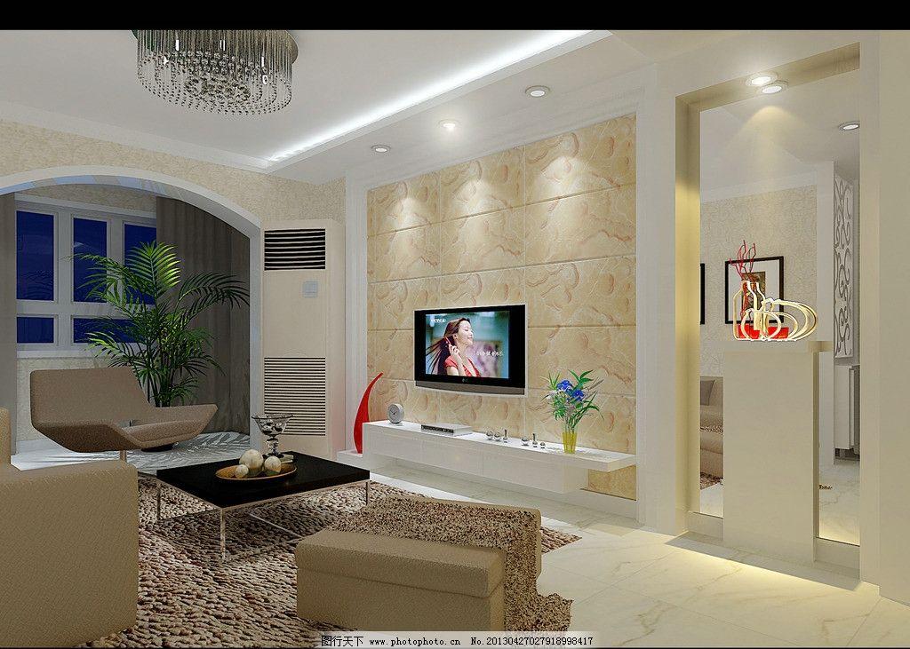 室内客厅效果图 墙砖 简欧 后现代      电视背景墙 室内设计 环境