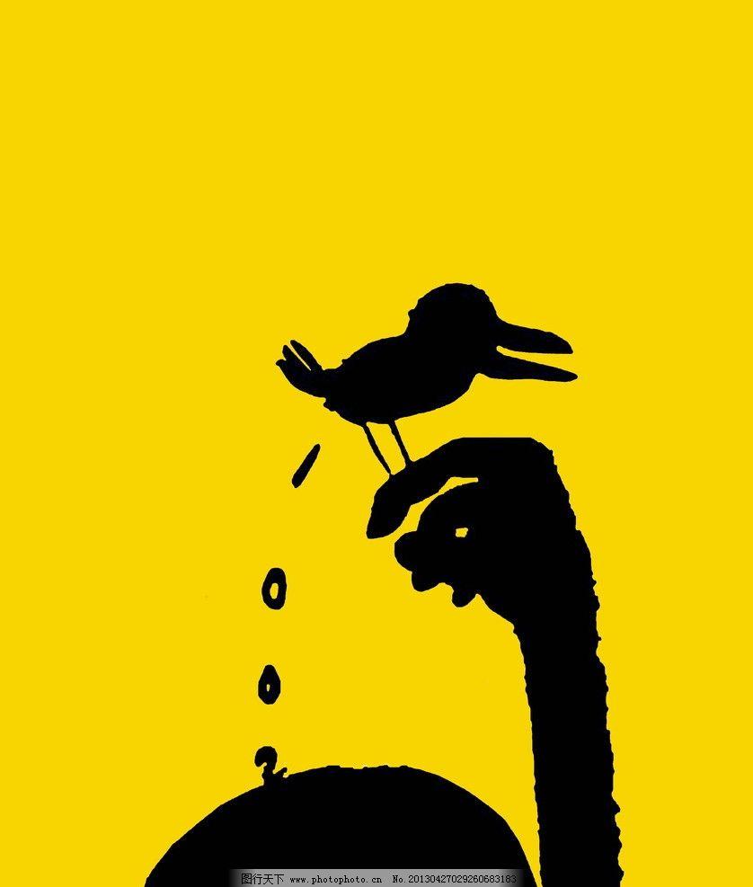 环境保护海报 小鸟 公益广告 招贴