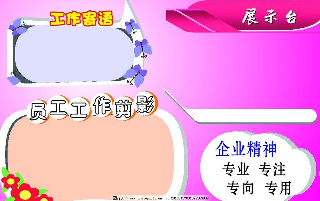 ppt 背景 背景图片 壁纸 边框 模板 设计 相框 1024_645