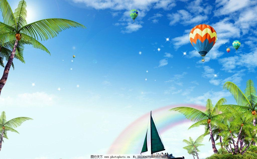 热带风景 海边 小岛 椰子树 树丛 气球 船 游艇 彩虹 树林 绿树 风景