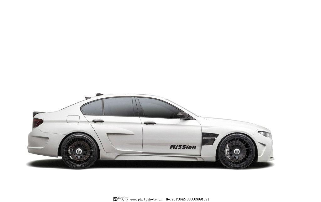宝马 2013 hamann m5 mission 概念车 跑车 豪车 豪华车 轿车 轿跑车