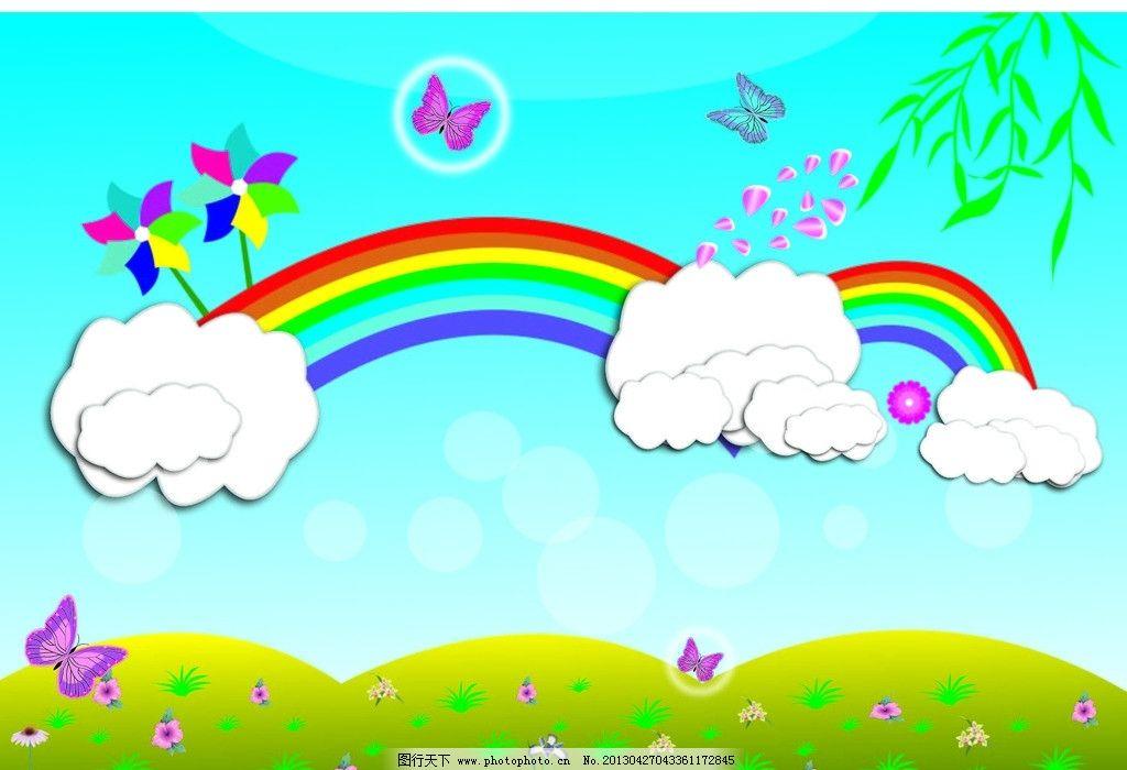 卡通背景图 海报背景 六一儿童节海报 蓝天 彩虹 白云 卡通设计