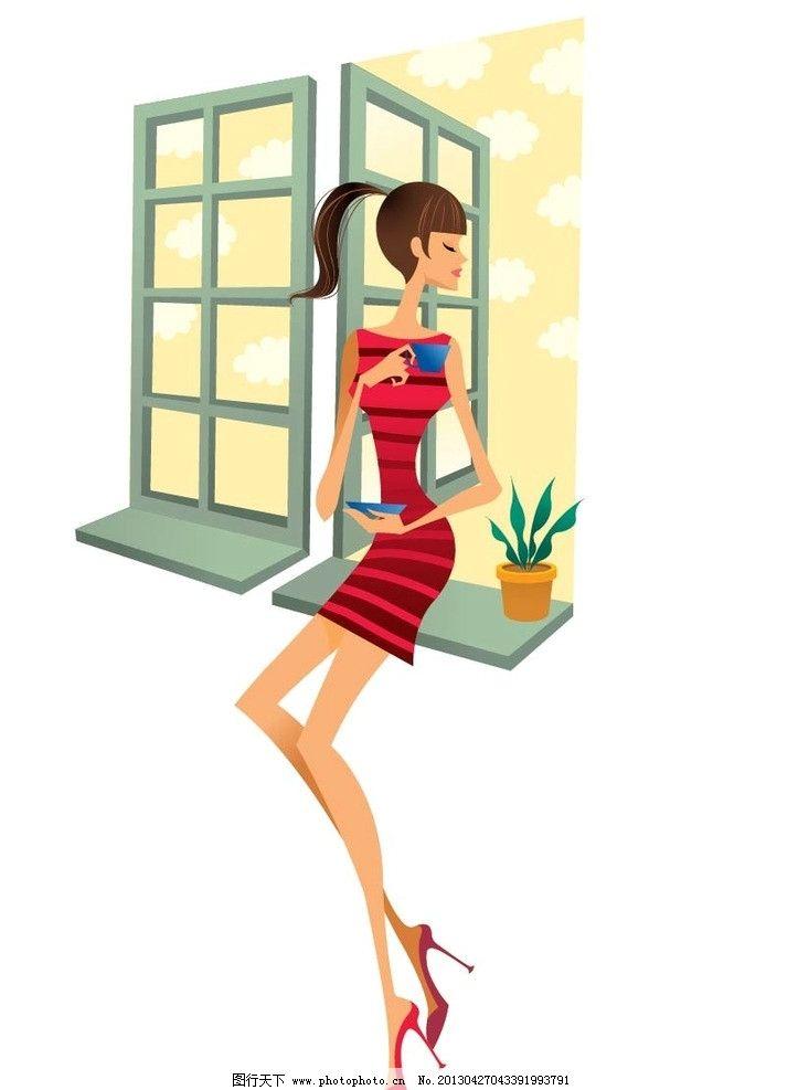 长腿美女 都市女性 时尚美女 窗前风景 窗台 手绘插画 时尚插画 友情