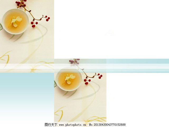 ppt 模板/淡雅花茶背景餐饮茶艺PPT模板下载
