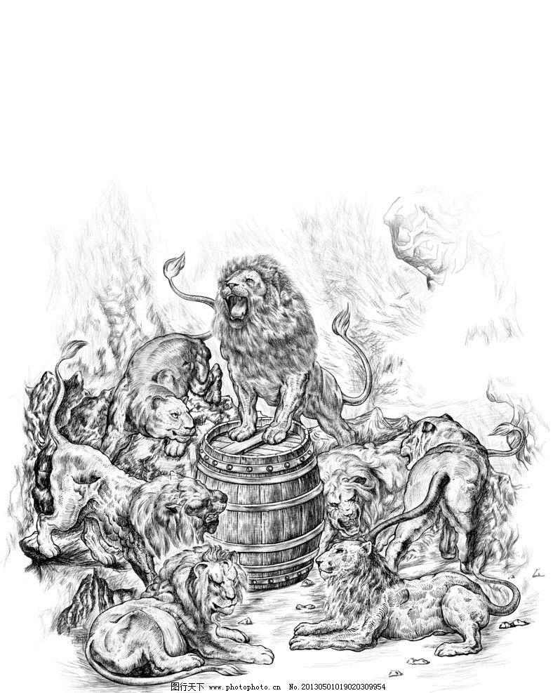 袋图案 狮子 包装外观 木桶 狮子怒吼 群狮 绘画书法 文化艺术 设计