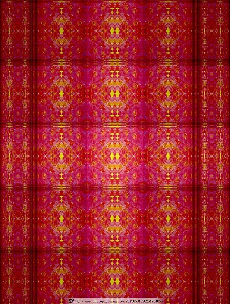 沙发床垫背景图片 红色 黄色线条 光线 图案 暗花 室内装饰 壁纸 十字