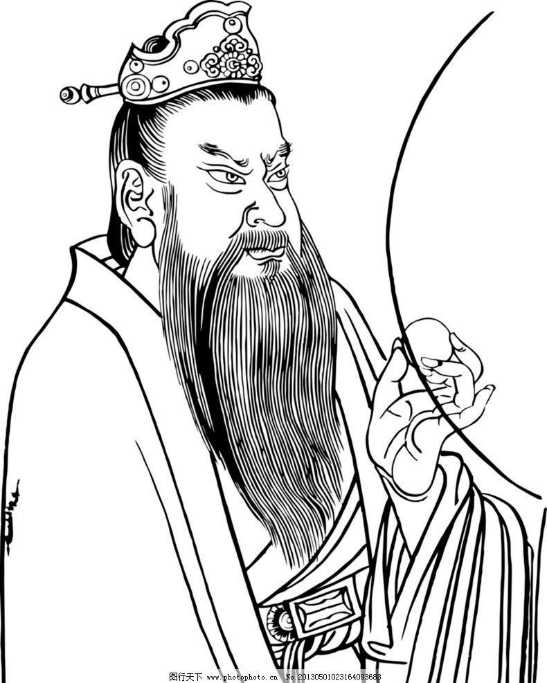 黑白线描画人物古装-简笔画 手绘 线稿 790