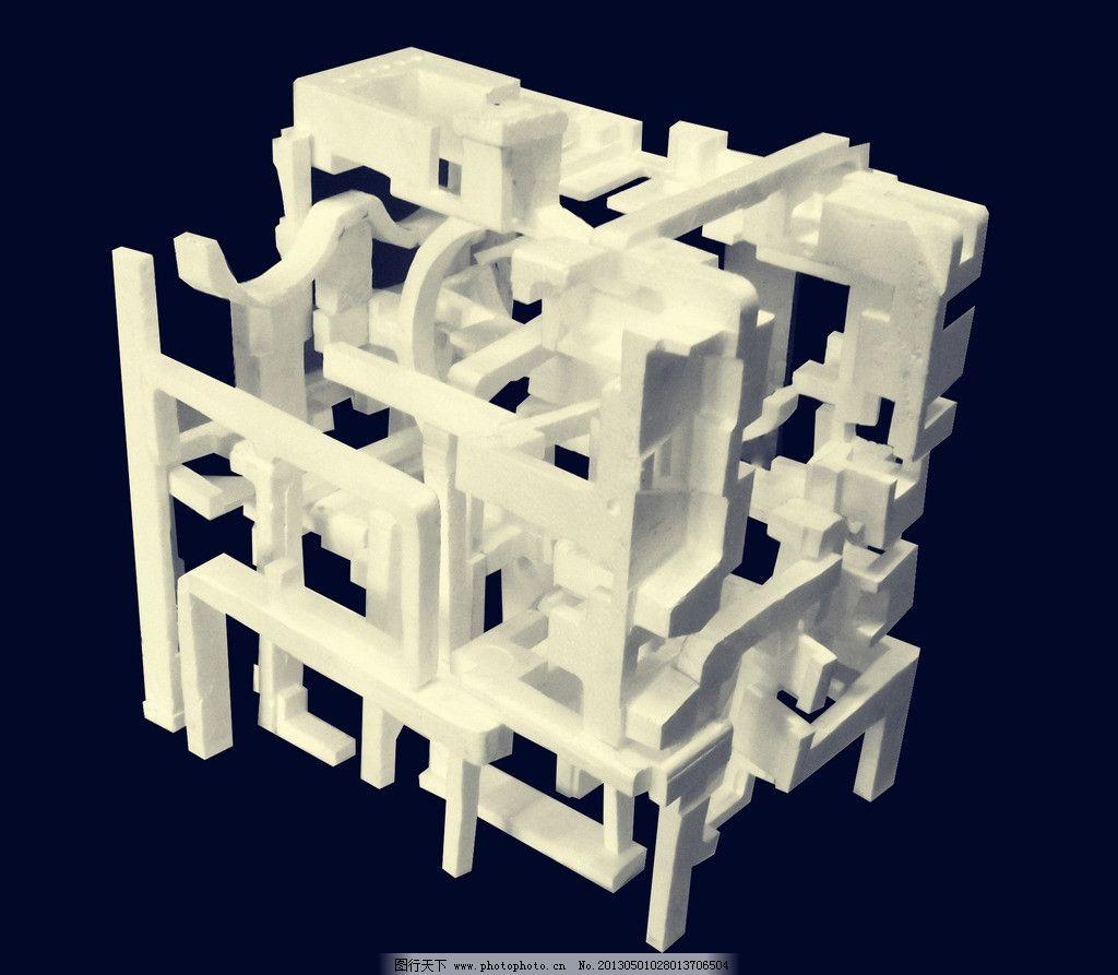 公共艺术设计 公共艺术作品 立体构成模型 雕塑 泡沫雕塑 立体构成
