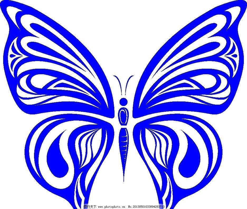 蝴蝶图案 蝴蝶 蝴蝶纹 蝴蝶矢量 青花瓷图案 青花瓷纹样 花纹图案