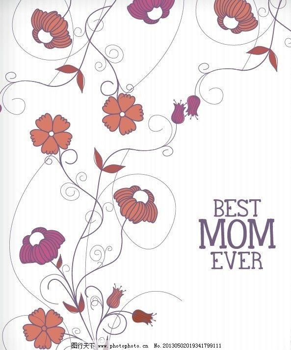 母亲节贺卡 海报图片