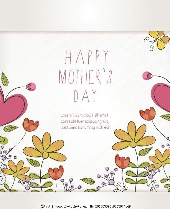 母亲节贺卡 海报 母爱 小鸟 感恩 小花 花纹 花朵 手绘 花瓣