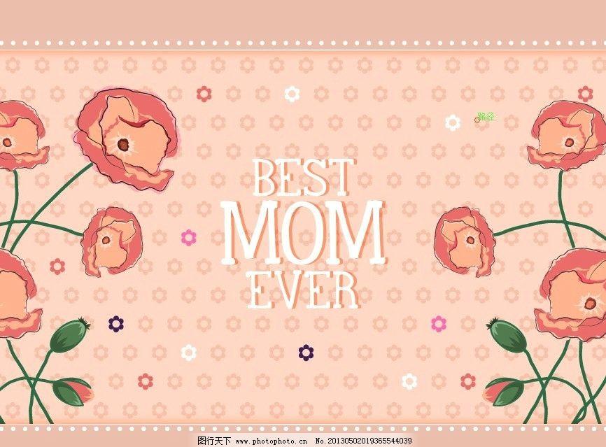 母爱 感恩 贺卡 小花 花纹 花朵 手绘 花瓣 祝贺 妈妈 节日 爱 温馨图片