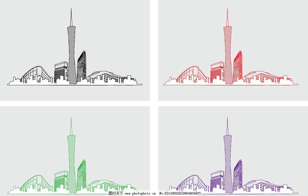 广州 小蛮腰 城市 线描 简笔画 企业logo标志 标识标志图标 矢量 ai