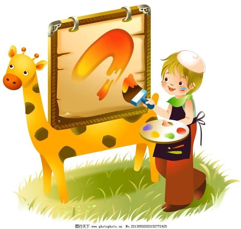 小画家 画画 长颈鹿 小鹿 黑板 动物乐园 梦幻乐园 成长乐园