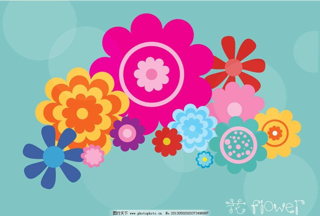 矢量可爱小花 矢量花 卡通花 五颜六色的小花 卡通可爱小花 花纹花边