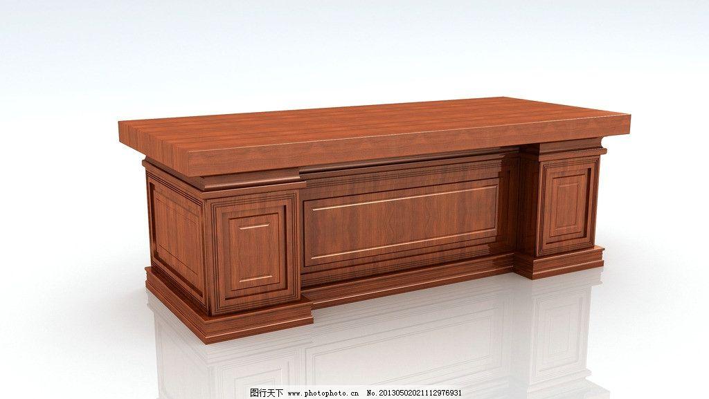 办公桌 老总办公桌 实木