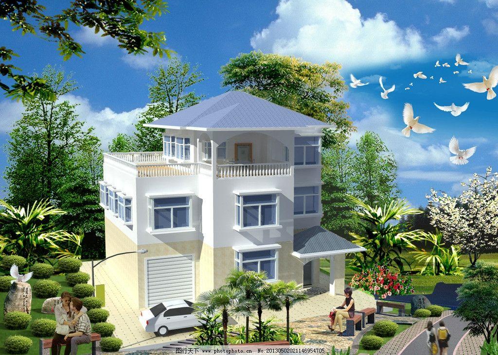 农村小别墅 规划图 住宅楼 别墅 建筑设计 3d作品 3d设计 设计 200dpi