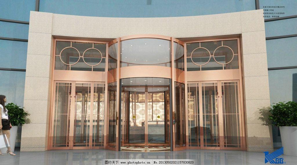 建筑出入口效果图设计图片